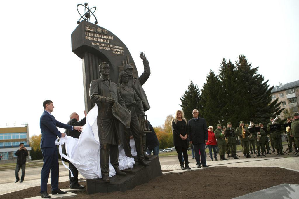 Памятник создателям атомной промышленности в Северске Томской области | Портфолио