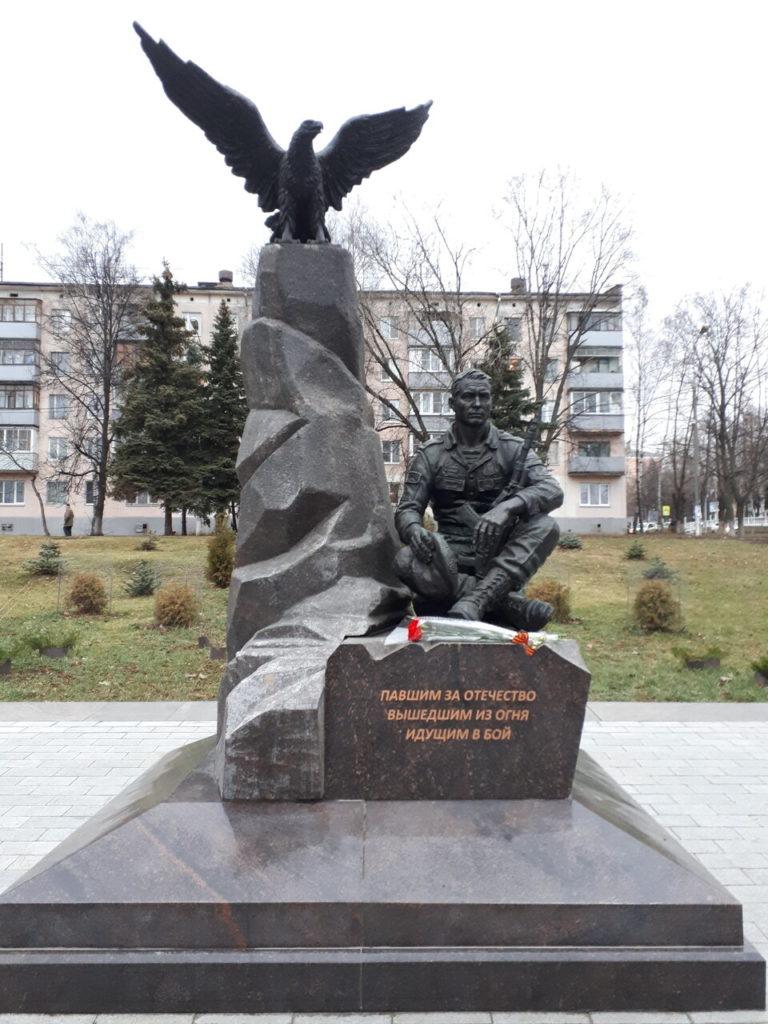 Памятник ветеранам локальных войн и вооруженных конфликтов изготовлен из бронзы на скульптурном предприятии «Лит Арт». Установлен в Дзержинском в Московской области в 2018 году.