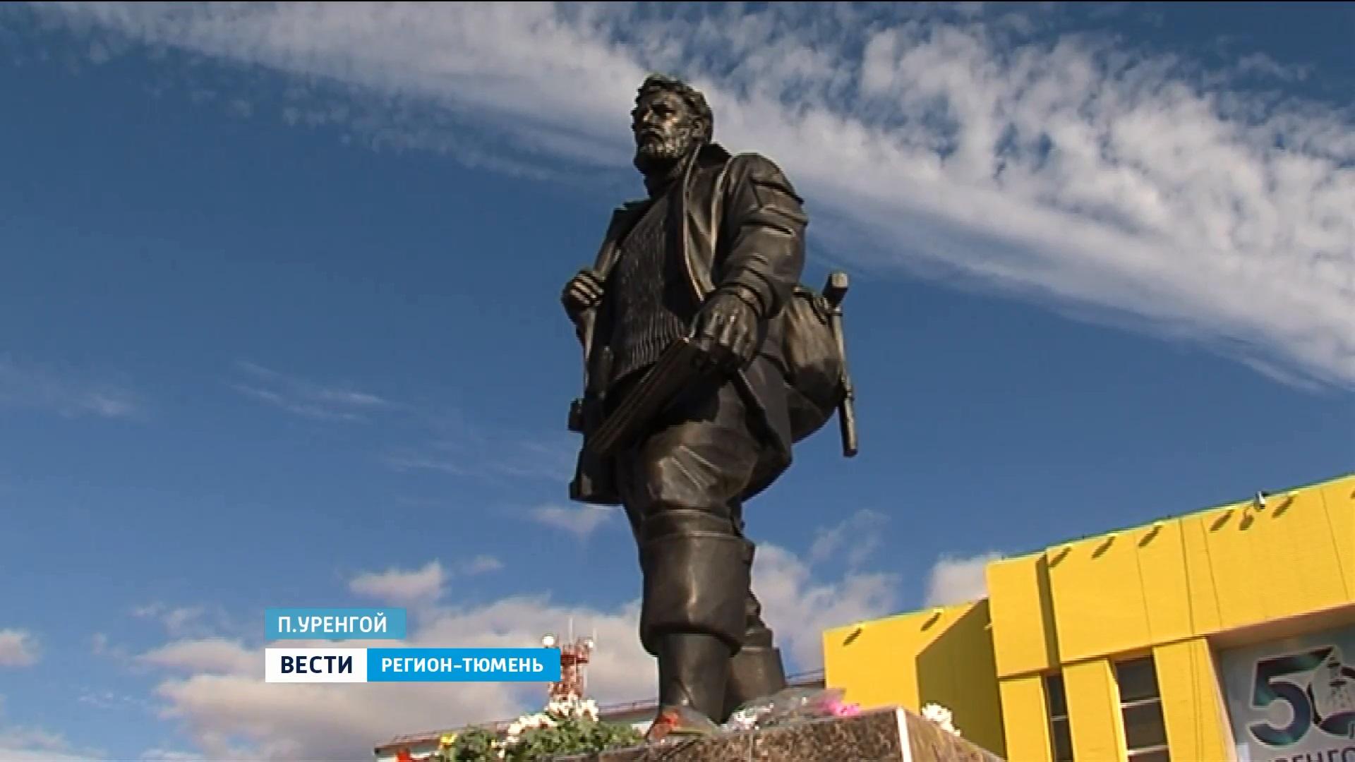 Памятник геологу в Новом Уренгое