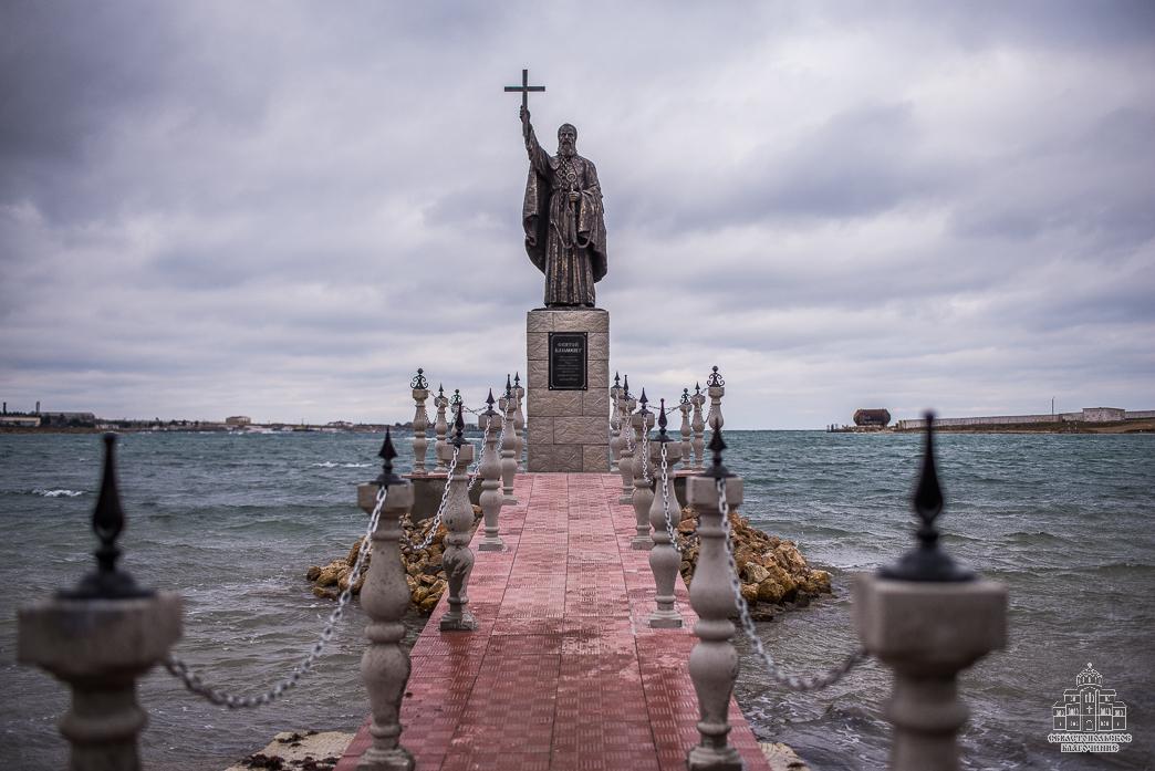 Памятник великомученику Святому Клименту в Севастополе