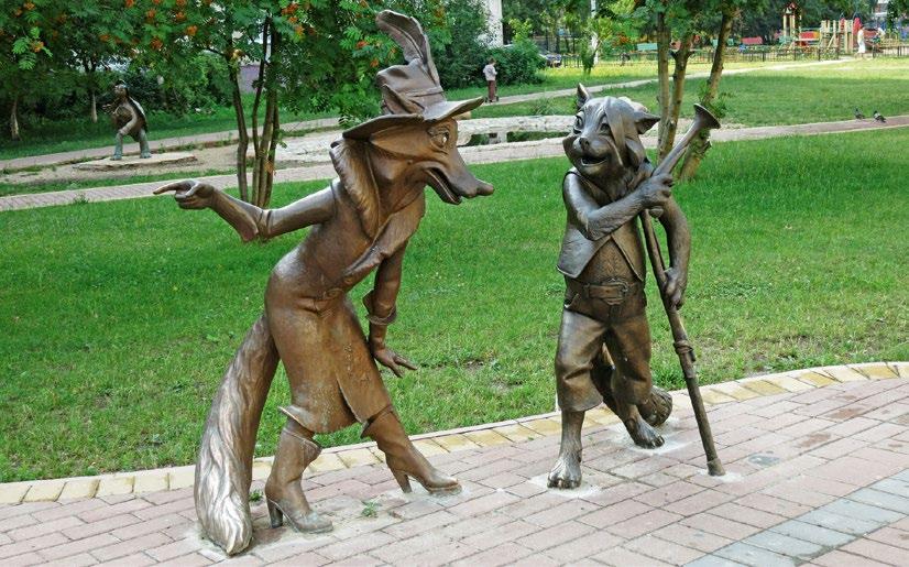 Скульптурный ансамбль «Приключения Буратино» КОТ и ЛИСА