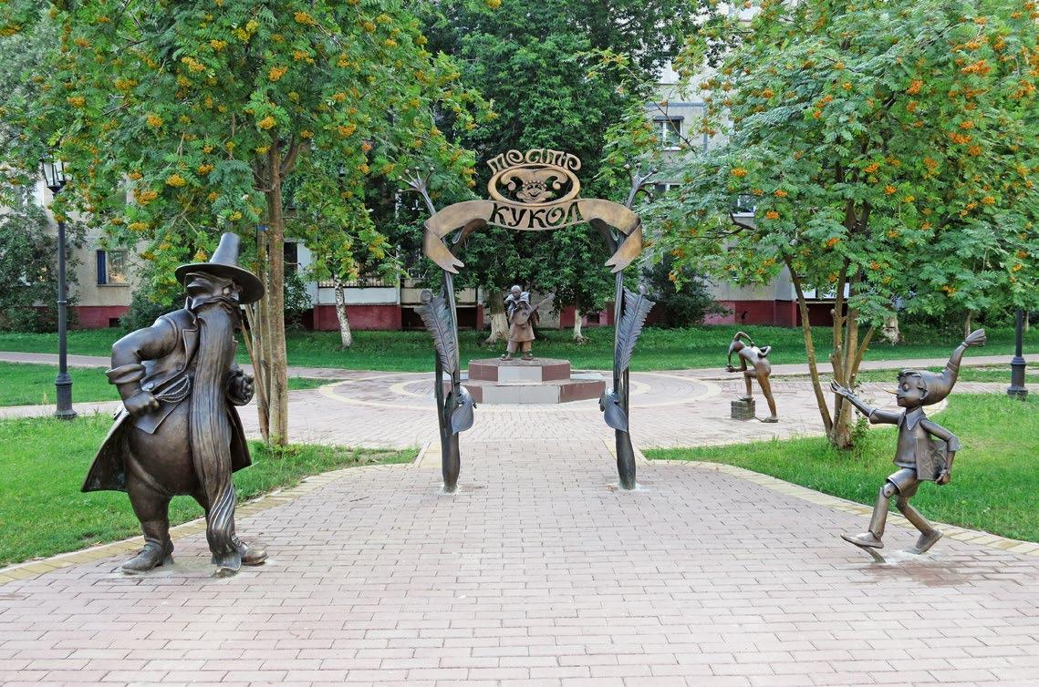 Памятник «Приключения Буратино» в Раменском Московской области
