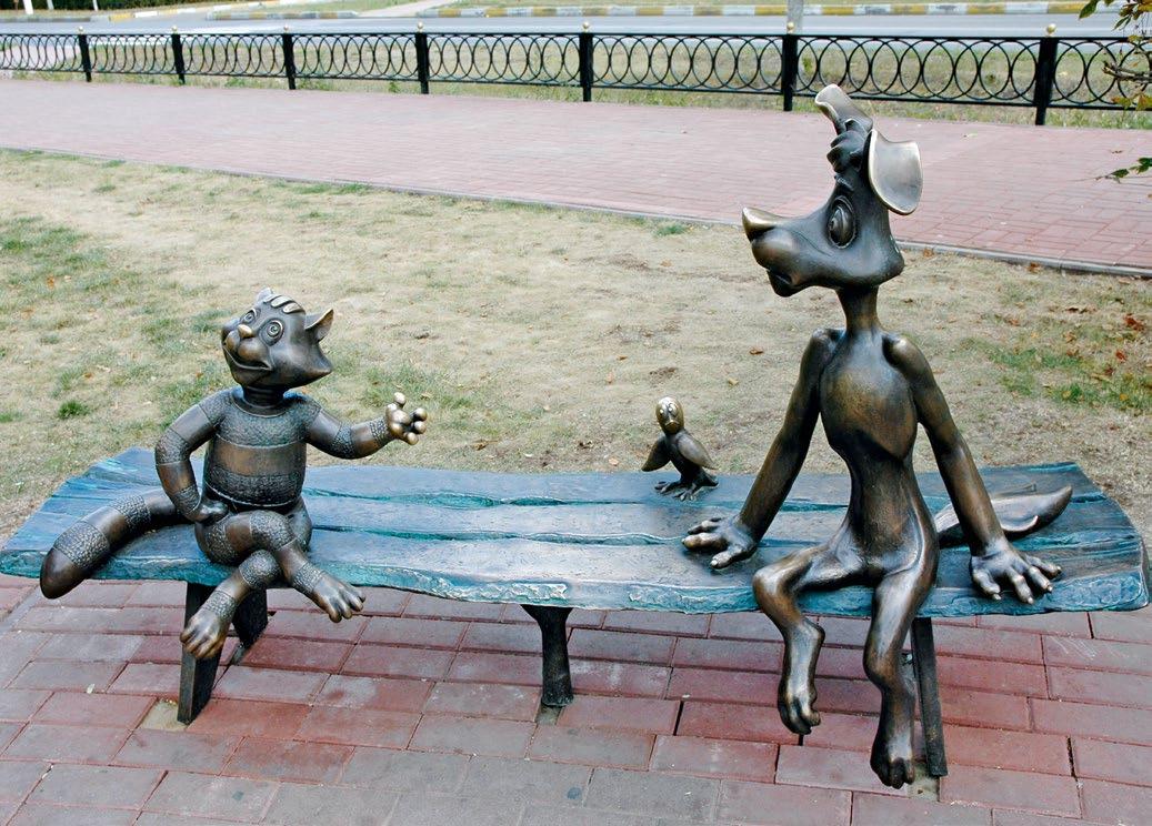 Скульптурный ансамбль «Простоквашино» в Раменском Московской области