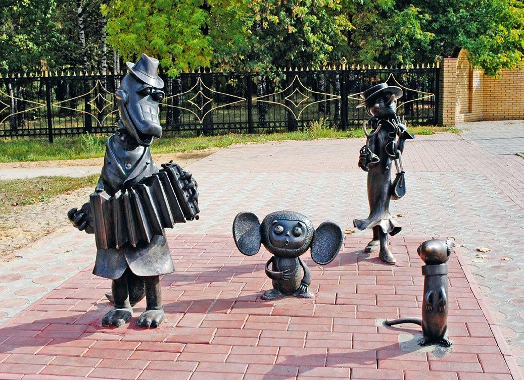 Скульптурный ансамбль «Чебурашка и его друзья» в Раменском