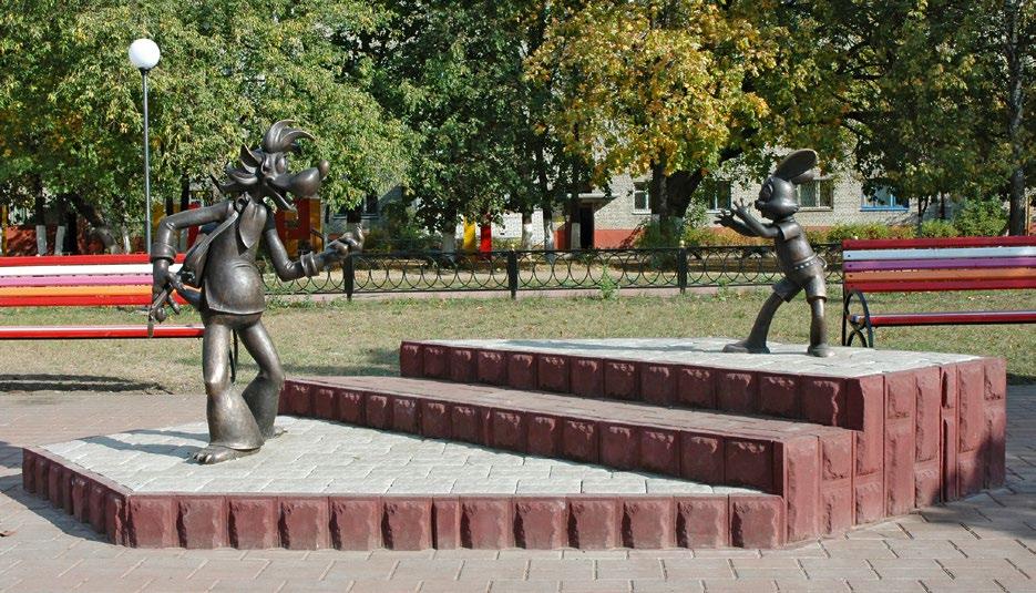 Скульптурный ансамбль «Ну, погоди» в Раменском Московской области