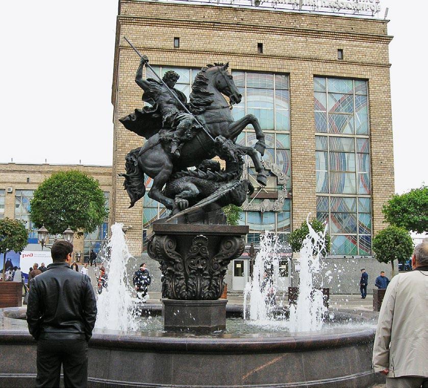 Фонтан «Георгий Победоносец» в Москве