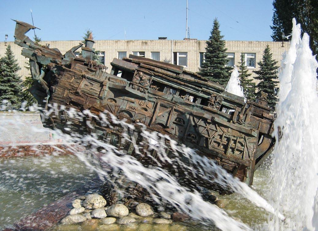 Фонтан «Ноев ковчег» в поселке Мучкапский Тамбовской области
