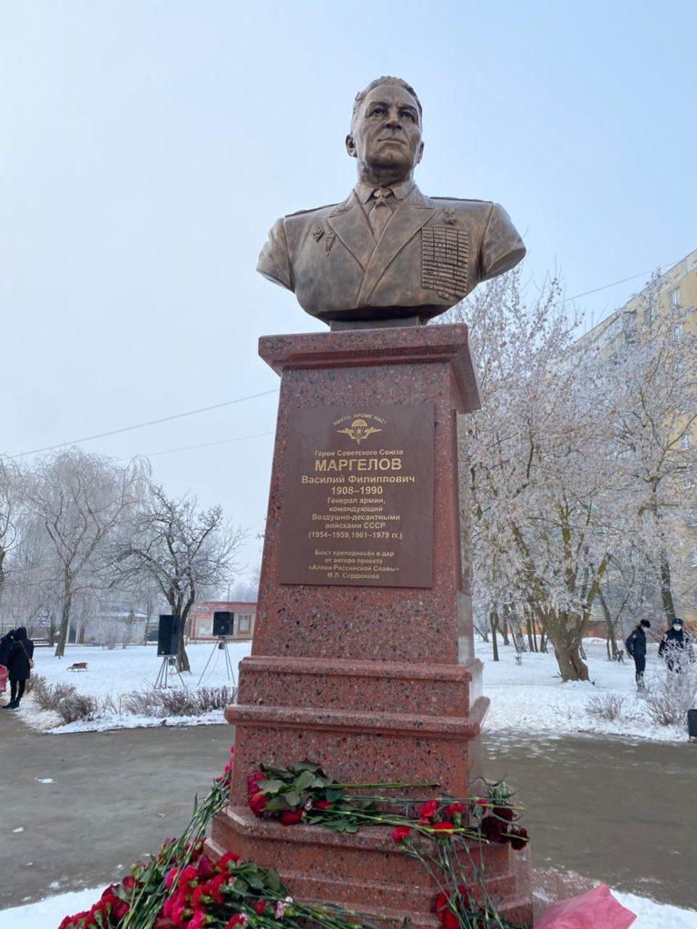 Бюст Василию Маргелову в Ореле изготовлен из бронзы на скульптурном предприятии «Лит Арт».