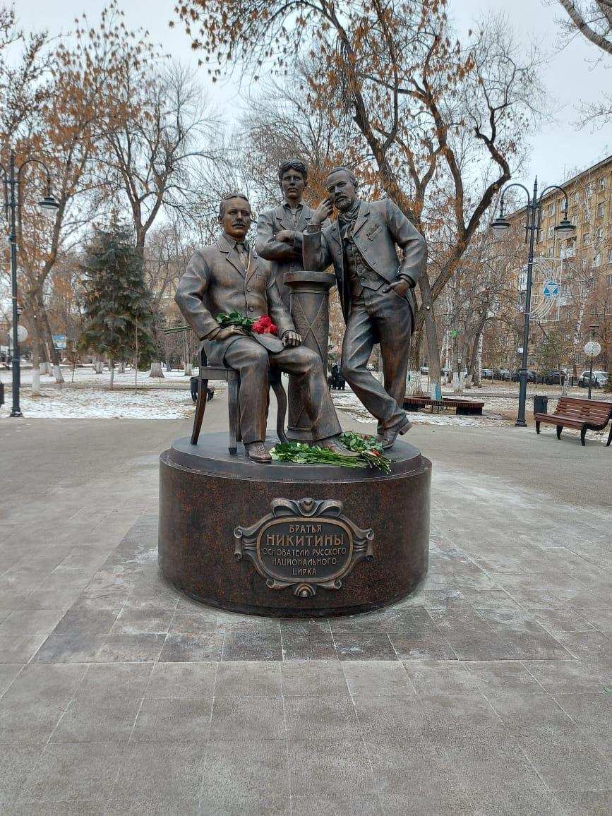 Памятник основателям саратовского цирка братьям Никитиным в Саратове